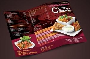 Cinnamon-1